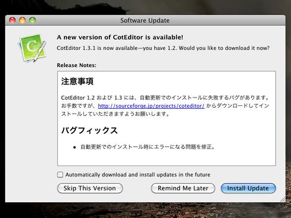 Macのテキストエディタ
